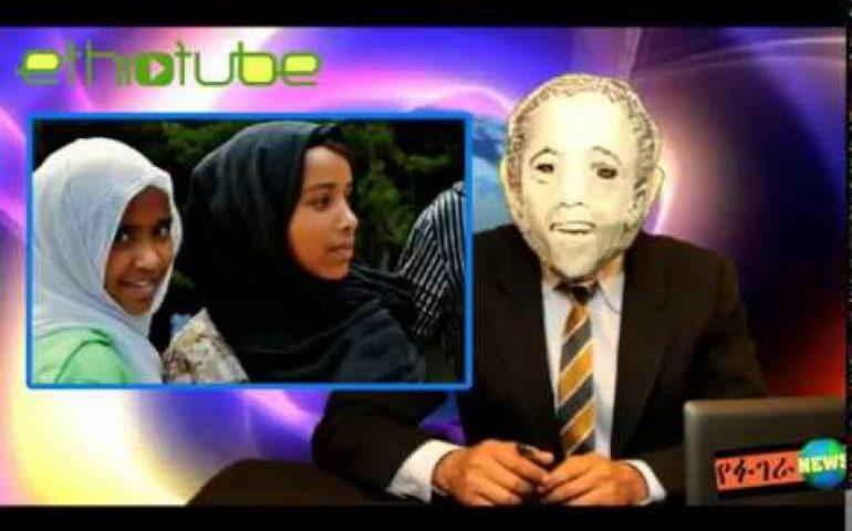 Ethiopia: Very Funny – Fugera News   Episode 3