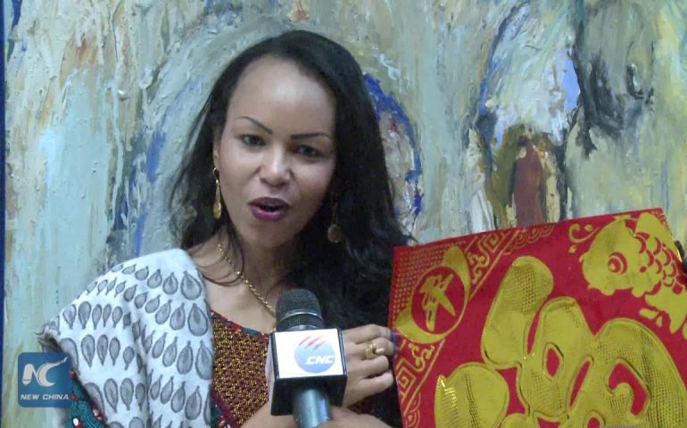 African Union leaders send wishes for  Chinese New Year