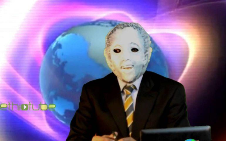 Ethiopia: Very Funny – Fugera News | Episode 13