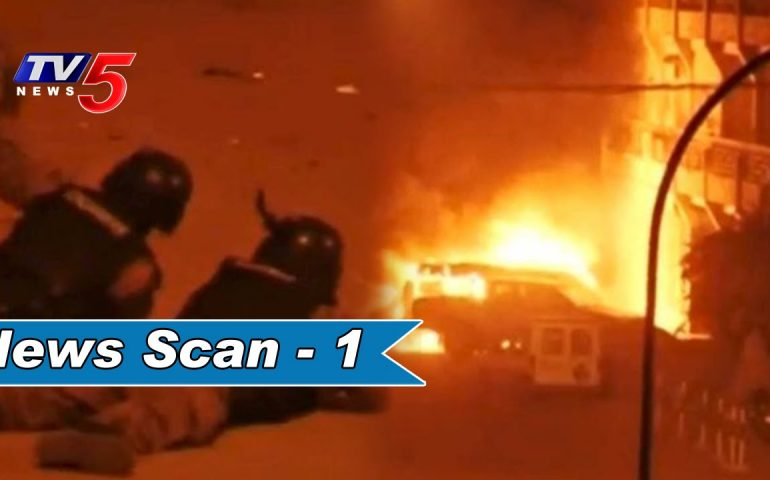 Special Debate On Terrorism and Its Effect on India | News Scan – 1 | TV5 News